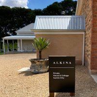 03_Alkina-wines_IMG_4325 2p